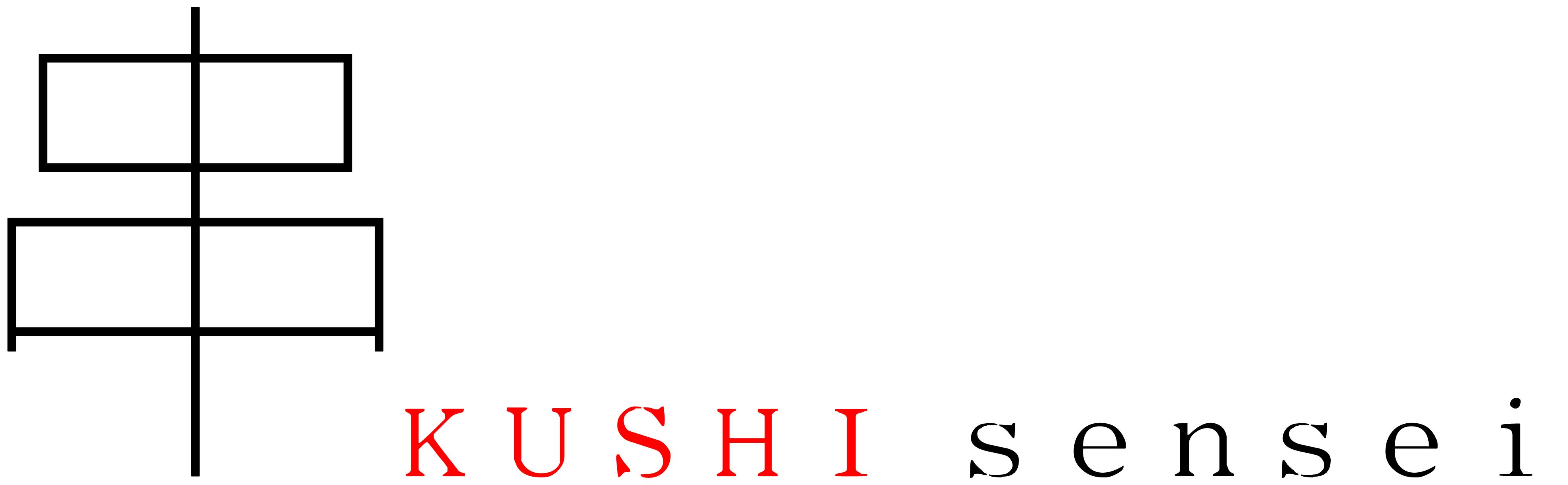 kushi_logo